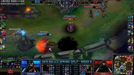 LCS北美2015春季赛W8D2:DIG VS GV