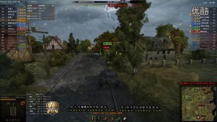 坦克世界9.6拎大侠解说 黑豹88 黑出了普尔 黑出了翔