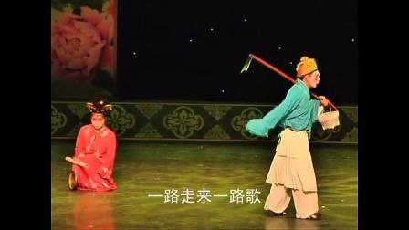 闽西堂堂汉剧团《福寿图》下VTS_02_1
