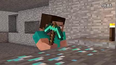 『鬼域』※我的世界※minecraft※《搞怪的动物》