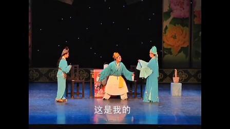 闽西堂堂汉剧团《福寿图》下VT