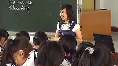 高二语文贾占红《陈情表》实录与教师说课