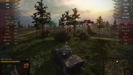 坦克世界《D系:豹I》2690