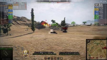 坦克世界9.6拎大侠解说 美系重坦T1 别拿豆包 不当干粮
