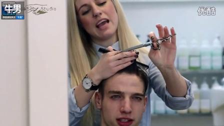 【牛男外形】德球星朱利安·德拉克斯勒男士发型设计教学