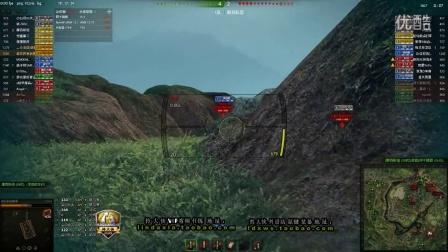 坦克世界9.6拎大侠解说 T34-3 撸是们艺术 手不能抖
