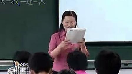 高二语文优质课《项链》