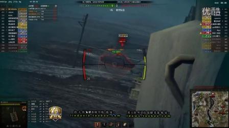 坦克世界9.6拎大侠解说 俩横一竖 大金馒头 一路碾压