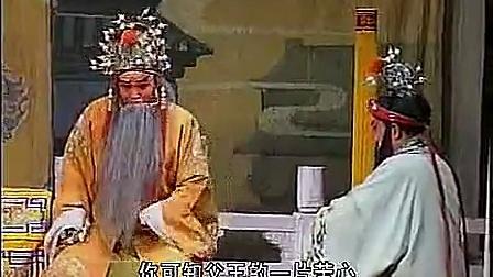 上党落子隋宫案全集