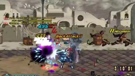 鬼剑对决:鬼神在世vs友好花园