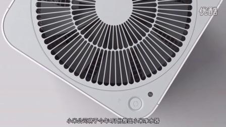 【新资讯】:周鸿祎开微信 罗永浩证实小锤子...