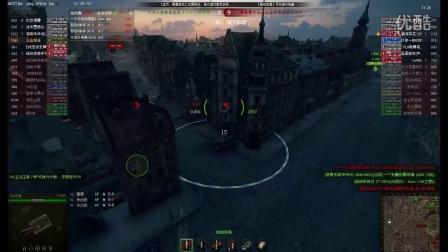 【WOT】坦克世界LOD解说 T110E3_特级