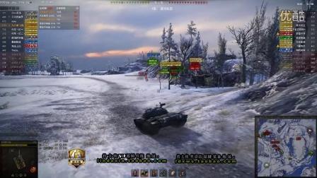 坦克世界9.6拎大侠解说 攻守自如 大59 前进回防 两不误
