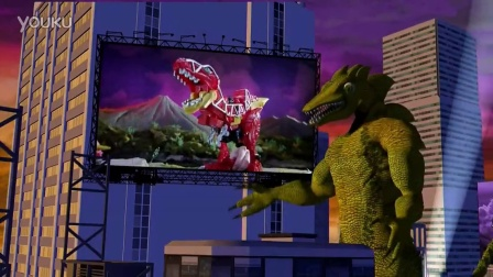 Power Rangers Dino Charge - Bandai Commercial #5