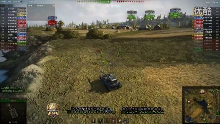 坦克世界9.6拎大侠解说 点亮万伤 1390 引领队友 走向胜利