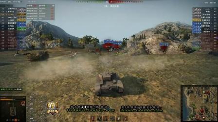 坦克世界9.6拎大侠解说 我是黑太子 不是傻丘啦