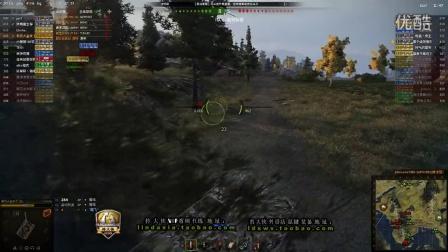 坦克世界9.6拎大侠解说 好好的一场 3485 霞飞乱入