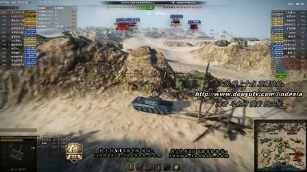 坦克世界9.6拎大侠解说 班长50B 一万两千输出