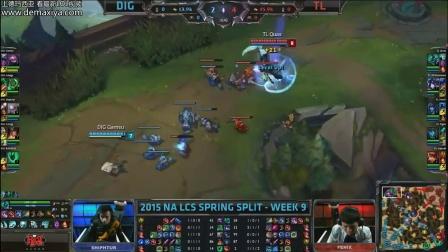 LCS北美2015春季赛W9D2:DIG VS TL