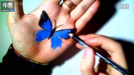 手掌艺术绘图——3D蝴蝶