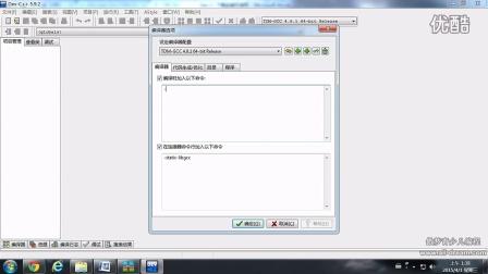 【C语言00】Dev-C++的下载、安装、设置及使用
