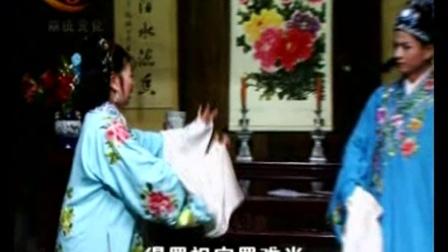 黄梅戏《张万郎讨饭》(二)
