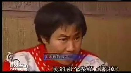 马可灵异【重庆红衣男孩灵异事件真相揭秘】