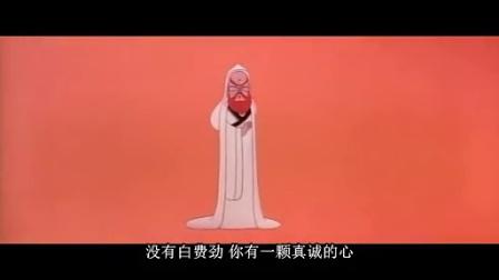 飘花电影piaohua.com天书奇谭DVDRIP国语