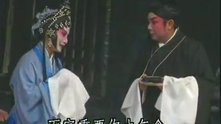 粤剧 花枪奇缘-主演-梁耀安_郭风女