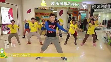 功夫熊猫舞蹈教学KONGFUFIGHTING