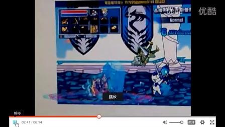 【来自抽风的报复】中国BOY听说你很会玩DNF?屁股的第一期视频