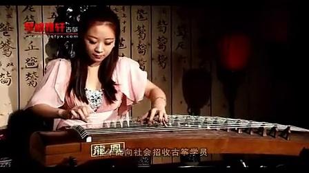 《笑傲江湖》中国古筝名曲欣赏