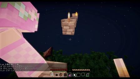 """对《我的世界Minecraft【大橙子五歌】双人""""恐怖""""解谜-丛林探险家图片"""