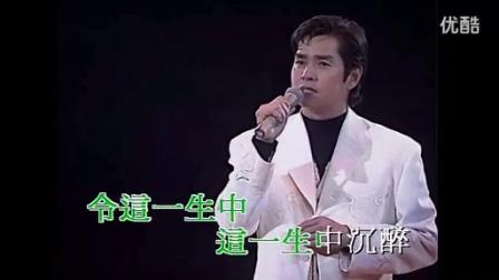 谭咏麟2010演唱会海报