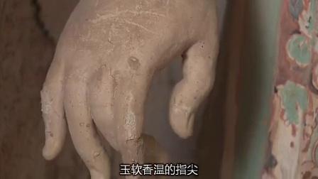 [NHK紀錄片]敦煌莫高窟-美的全貌(前編):大唐帝國光彩重生_標清