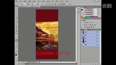 ps初步学习photoshop教程X展架设计