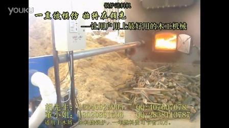 福建圆木截断锯专辑视频自动断料锯-原木-优v圆木视频微图片