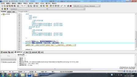 【C语言06】伪代码+智能健康顾问小白v2.0升级版!
