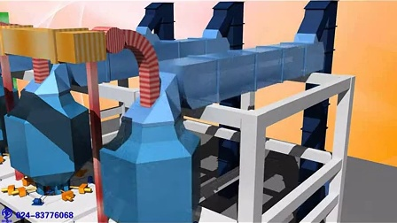 工业厂房动画——揽月工业设计有限公司
