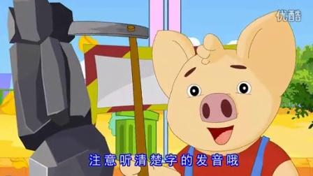 小猪素描画法步骤图解