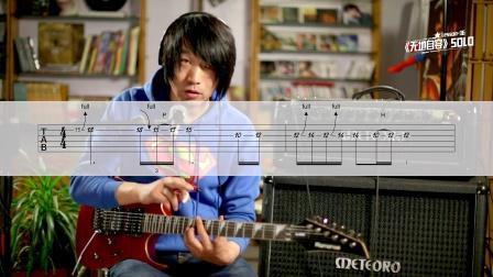 """...左轮\"""":32216443电吉他电吉他大师左轮吉他吉他教学入门电..."""