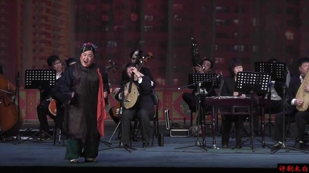 20150408天津评剧院演唱会 青年版