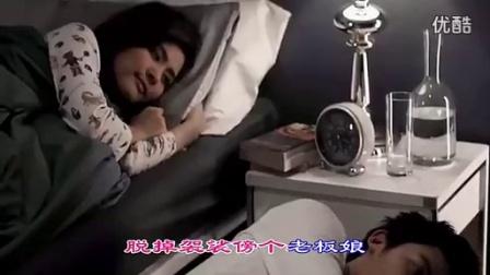唐僧也疯狂【DJ舞曲】赵小兵 青春爱恋 1080P超清