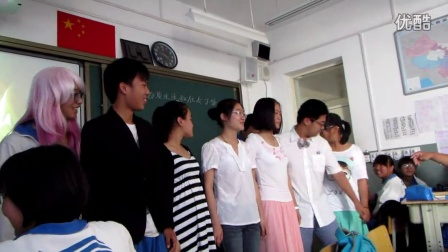 天津市滨海新区大港油田第三中学高二三班历史公开课6