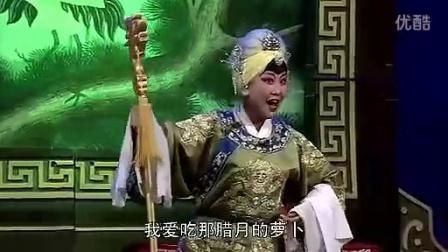 曲剧《四郎探母》【张桂红】经典唱段