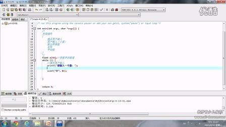 【C语言12实战】给班主任制作一款统计软件吧!