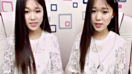 双胞胎姐妹视频mv-超可爱-萌萌哒