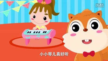 01:34 【儿歌动画】采蘑菇的小姑娘 650