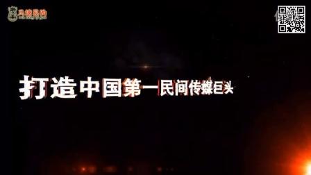 富源集团陈星全马塘易购-招商