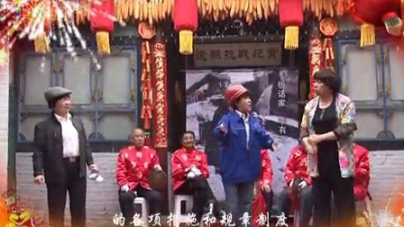 板话剧-安全大于天(2013年录制
